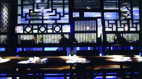 Hakasaan Restaurant