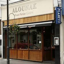 Alounak
