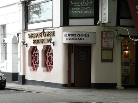 Singapore Chinese Restaurant
