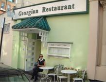 Georgian Restaurant